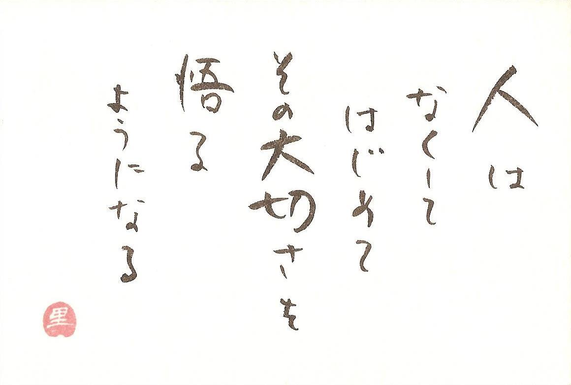 E4_・ェマェハェッェキェニェマェクェ皙ニ「ヲ-1