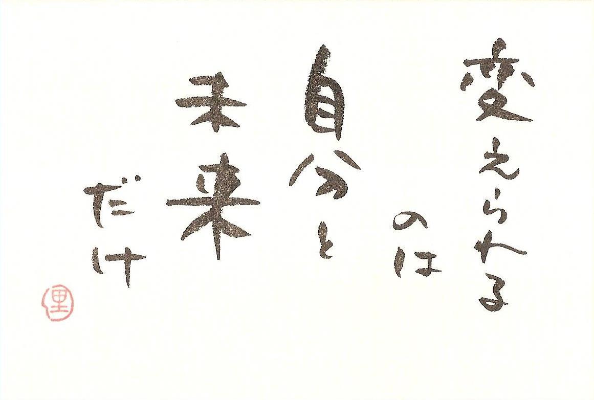 E14__ェィェ鬪・・ホェマ晙ンツェネレア_ェタェア-1