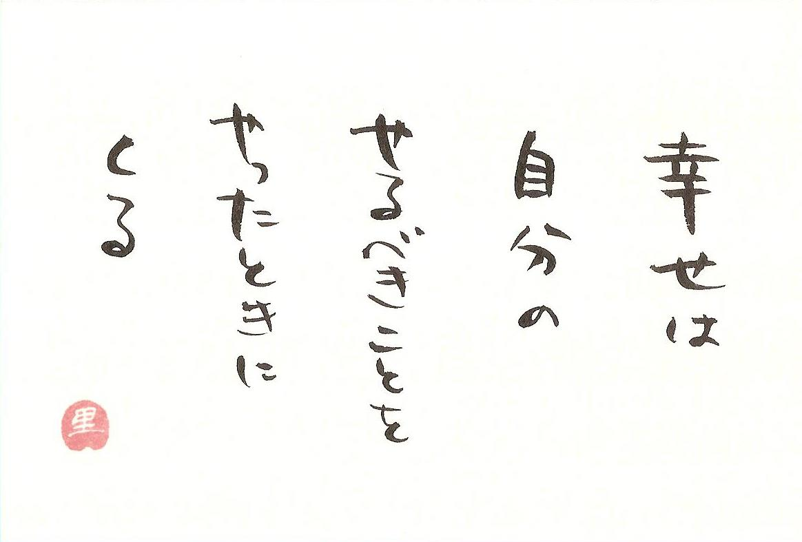 G10_彧ェサェマ晙ンツェホェ茗・ルェュェウェネェヲ