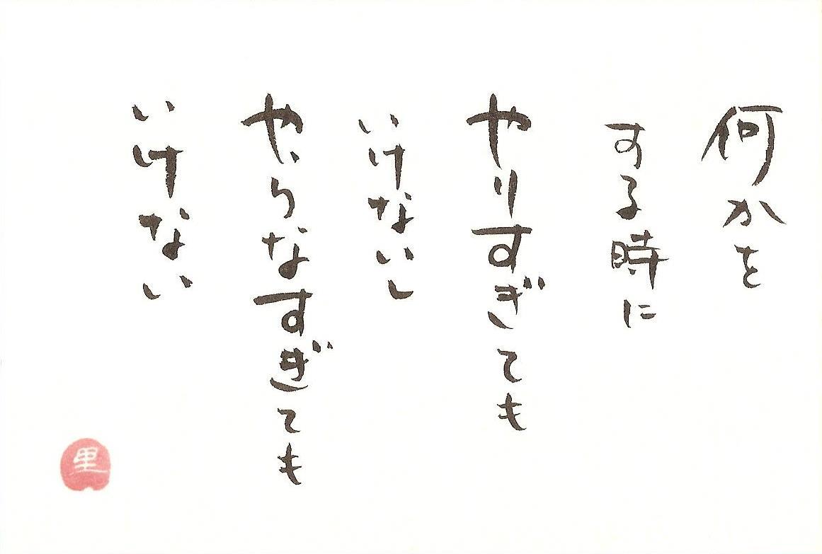 G7_ェォェケェ・チェヒェ茗・ケェョェニェマェ、ェアェハェ、ェキ「ヲ-2