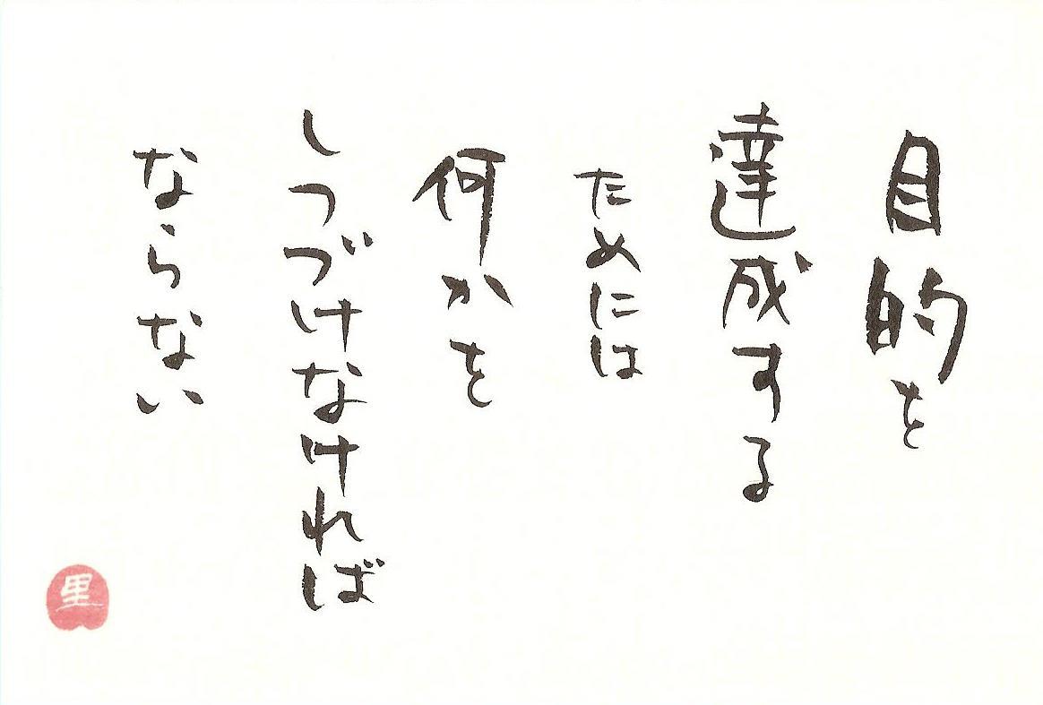 E7_ルヘ餧ェケ璞ェケェ・ソェ皙ヒェマ「ヲ