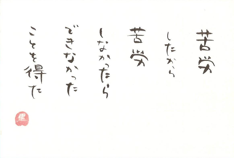 E13_ヘネ_ェキェソェォェ鯱ネ_ェキェハェォェテェソェ鬚ヲ