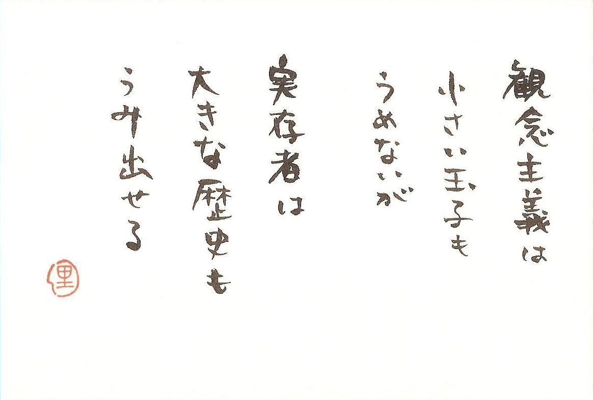 G14__メキ・ェマ盖ェオェ、隰揵ェ筱ヲェ皙ハェ、ェャ「ヲ