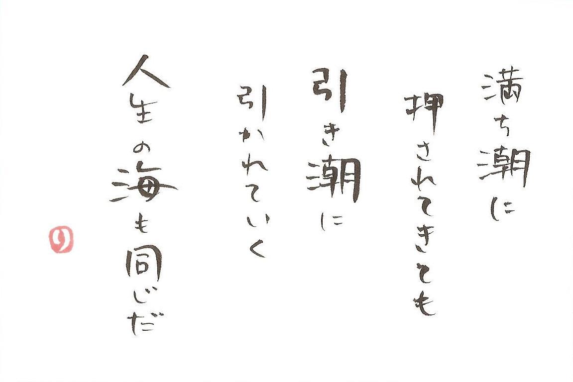 E5__ェチェヒ蒹ェオェ・ニェュェニェ笋ヲ-2