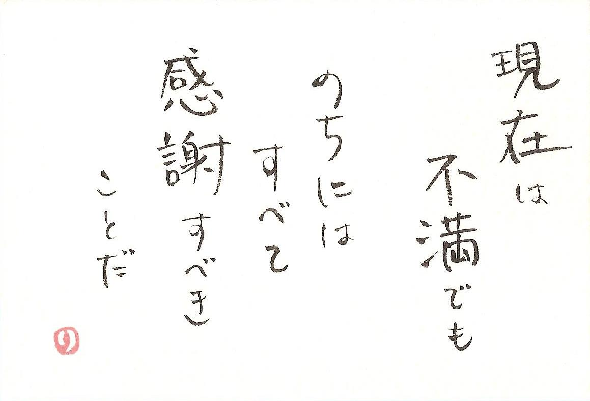 I1_曺釥ェマワ・ェヌェ笋ヲ-3