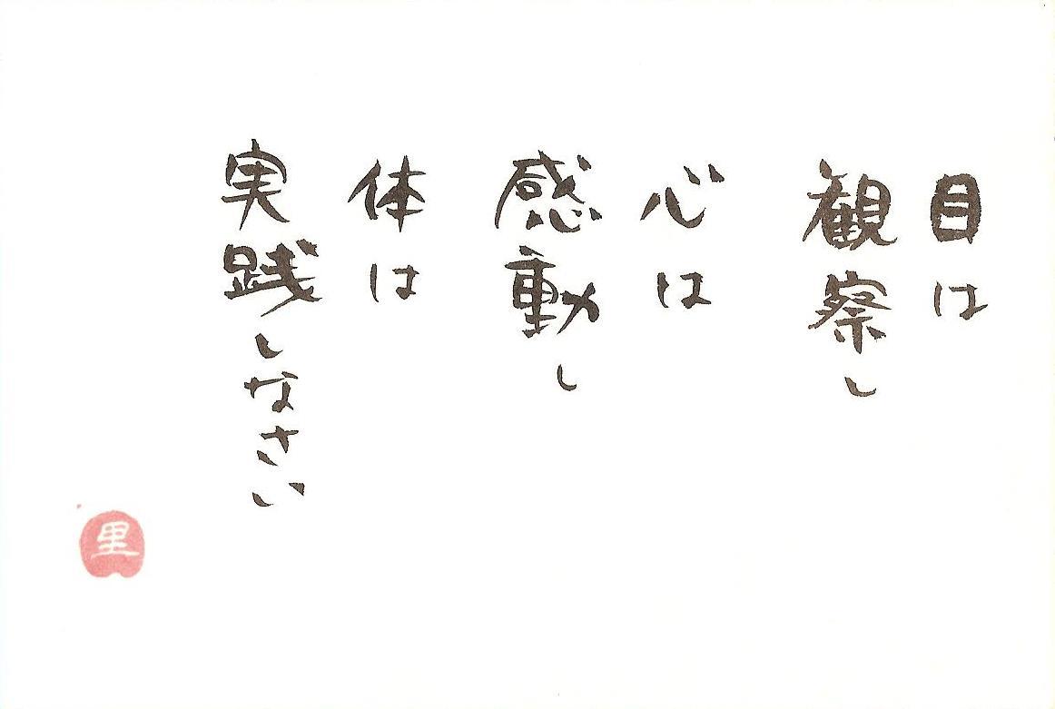 G6_ルヘェマ_ェキ。。・ェマハ・ムェキ「ヲ-2