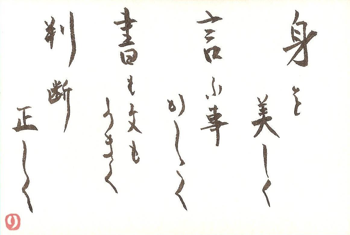 K2_胚ェクェキェッ「ヲ