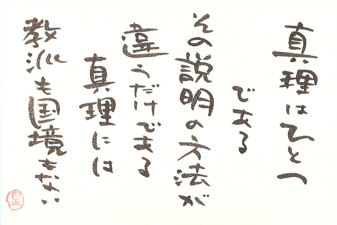 C1__ラ筱マェメェネェトェヌェ「ェ・ヲ-1