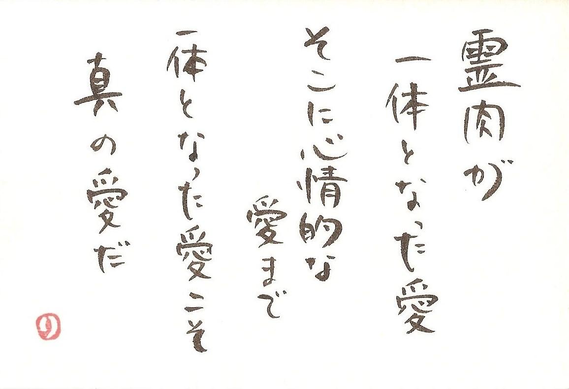 A1__・ェャ・_ェネェハェテェソ蓴「ヲ - コピー
