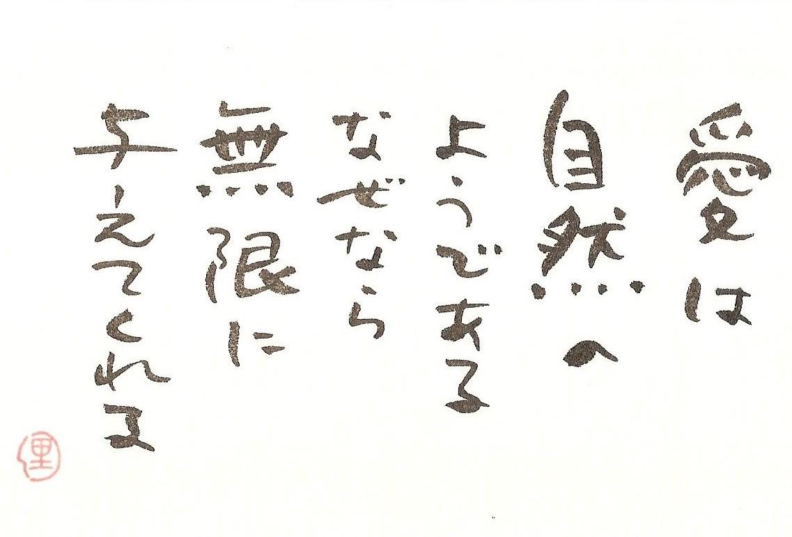 A4_蓴ェマ晙贇ェホェ隱ヲェヌェ「ェ・ヲ