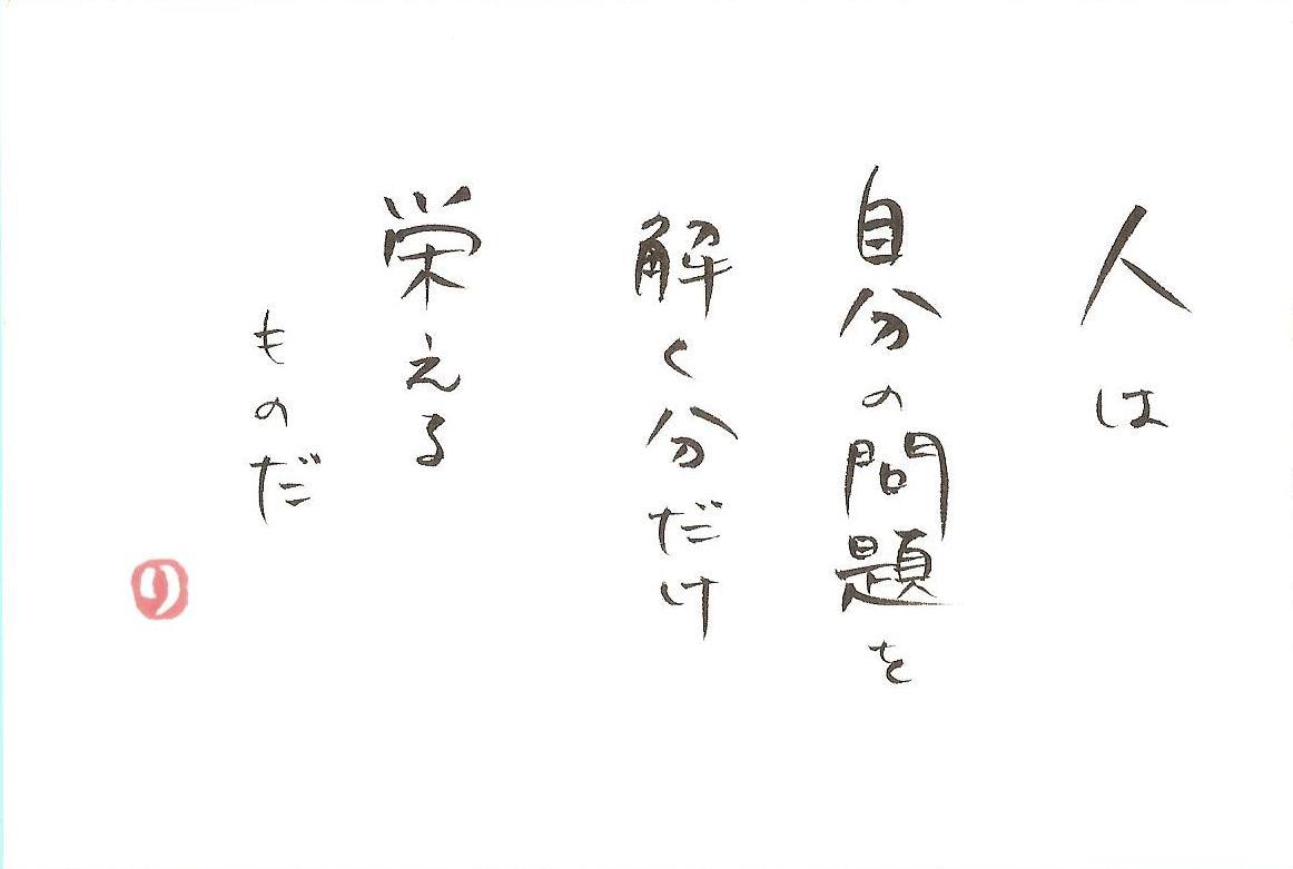 E3_・ェマ晙ンツェホルェーェッンツェタェア「ヲ