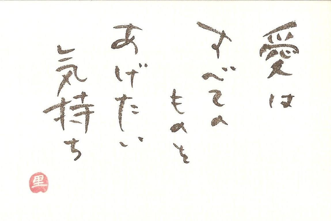 A2_蓴ェマェケェルェニェホェ筱ホェ「ェイェソェ、_ェチ-1 - コピー