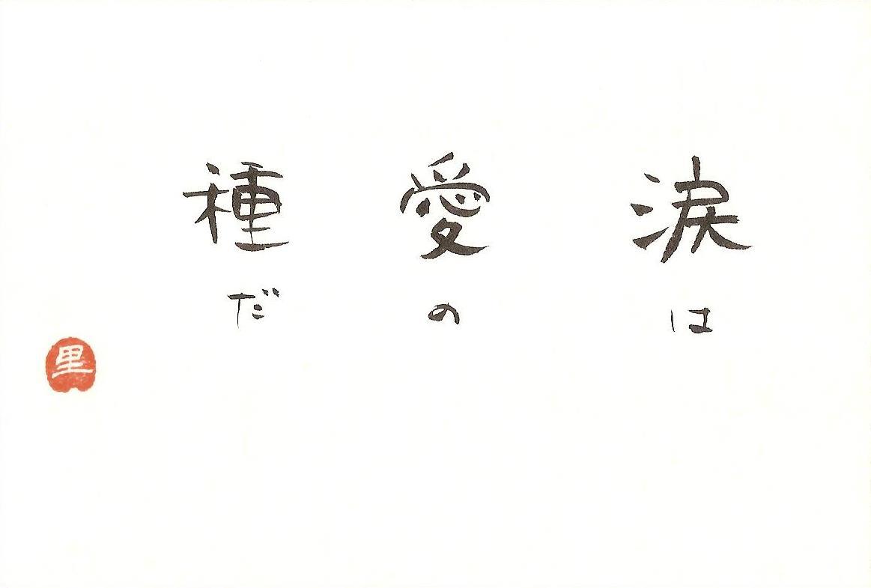 F7__ェマ蓴ェホェタ