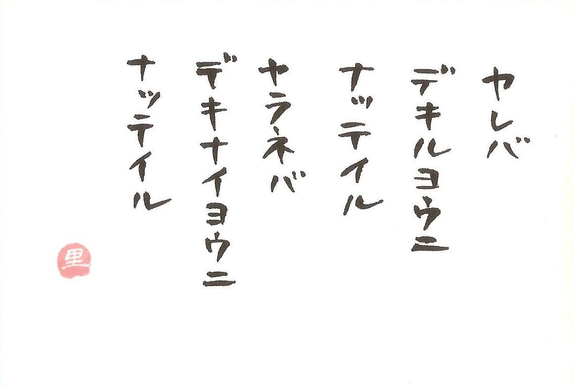 G5_ェ茗・ミェヌェュェ・隱ヲェヒェハェテェニェ、ェ・ヲ-2