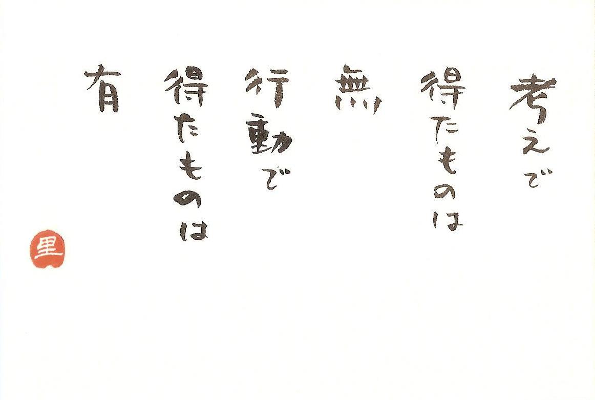 G11_ヘナェィェヌヤソェ筱ホェマル悊ヲ