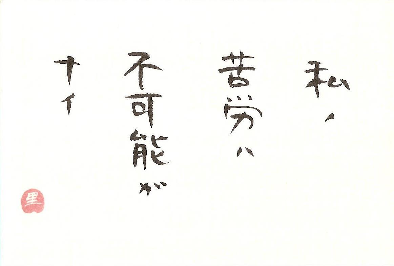 E11_゙遯ホヘネ_ェマワヲメャェハェ、