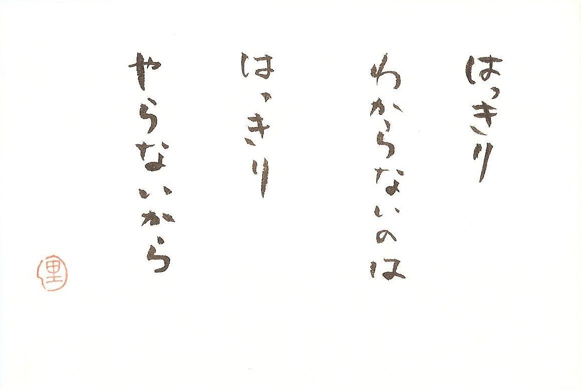 G15_ェマェテェュェ・・ォェ鬪ハェ、ェホェマ「ヲ