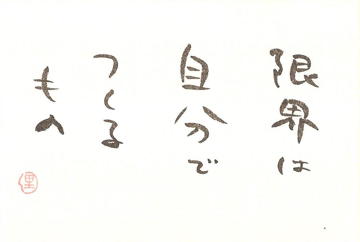 E15_ヘ」ェマ晙ンツェヌェトェッェ・筱ホ