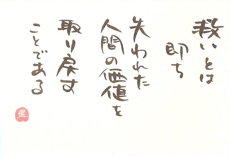 J1_マュェ、ェネェマ_ェチ「ヲ-2