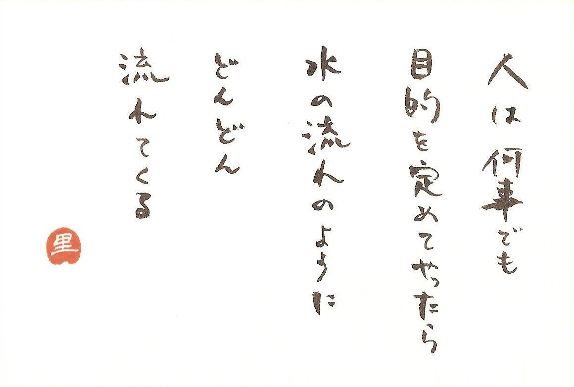 E10_・ェマ゙タェヌェ籐ヘ餧ェメェ皙ニェ茗テェソェ鬚ヲ