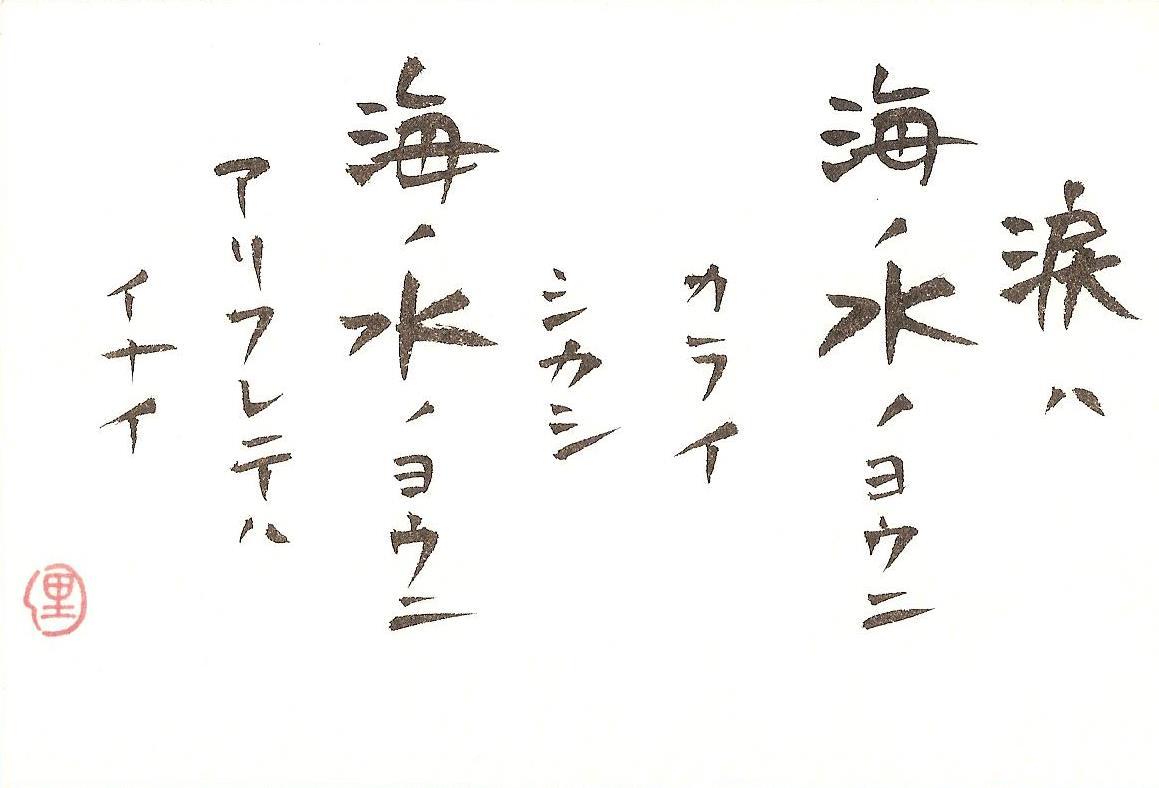 F6__ェマ岺ェホ筰ェホェ隱ヲェヒェォェ鬪、「ヲ-1