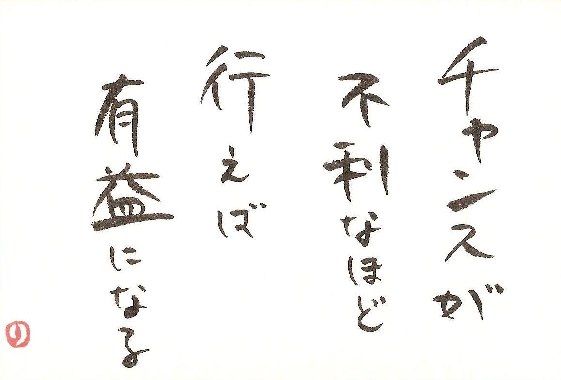 G3_ォチォ罩ケェャワラェハェロェノ「ヲ