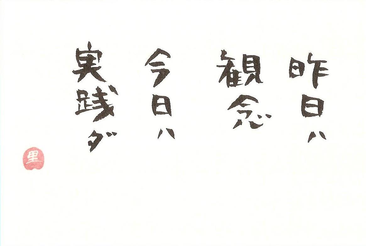 G12_枻・ェマ_メキ。。ミム・ェマ__ェタ-2