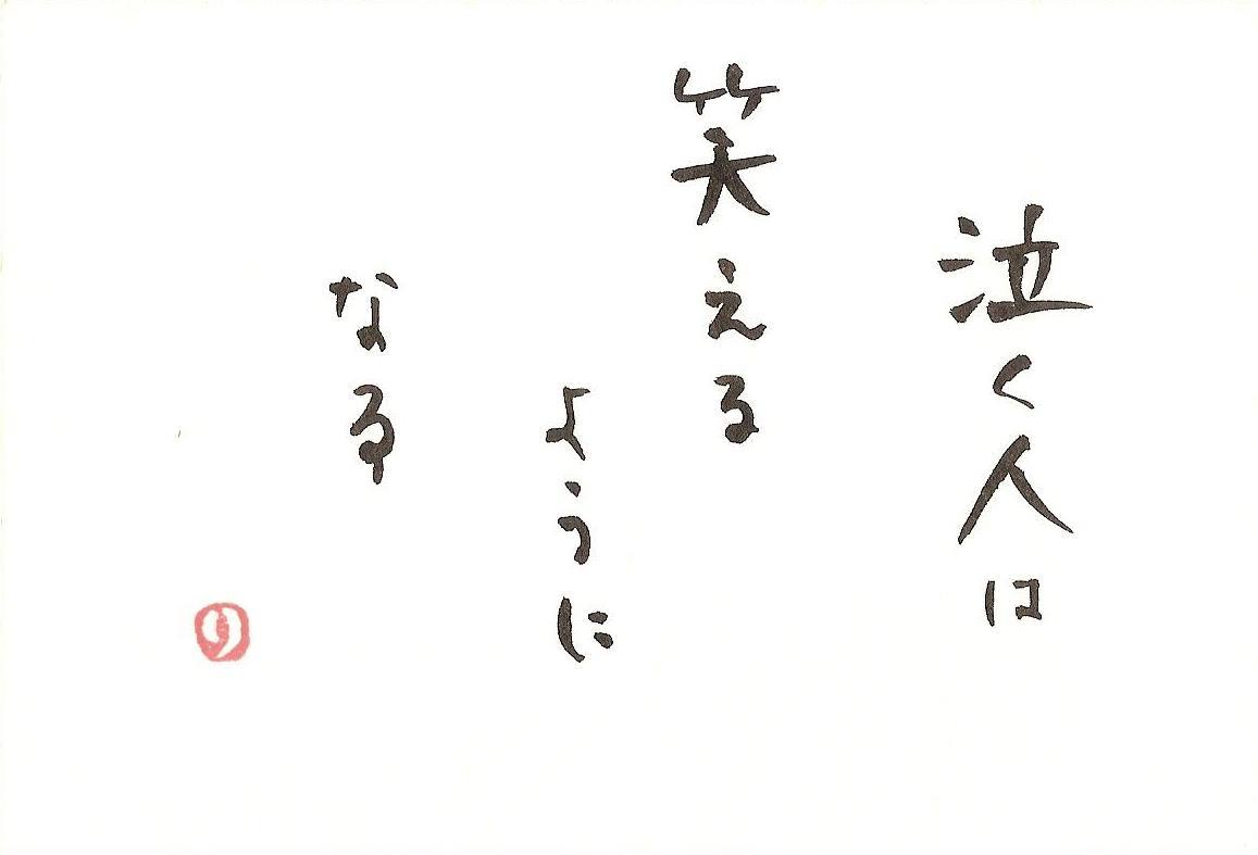 F3_・ェッ・ェマ眷ェィェ・隱ヲェヒェハェ・1