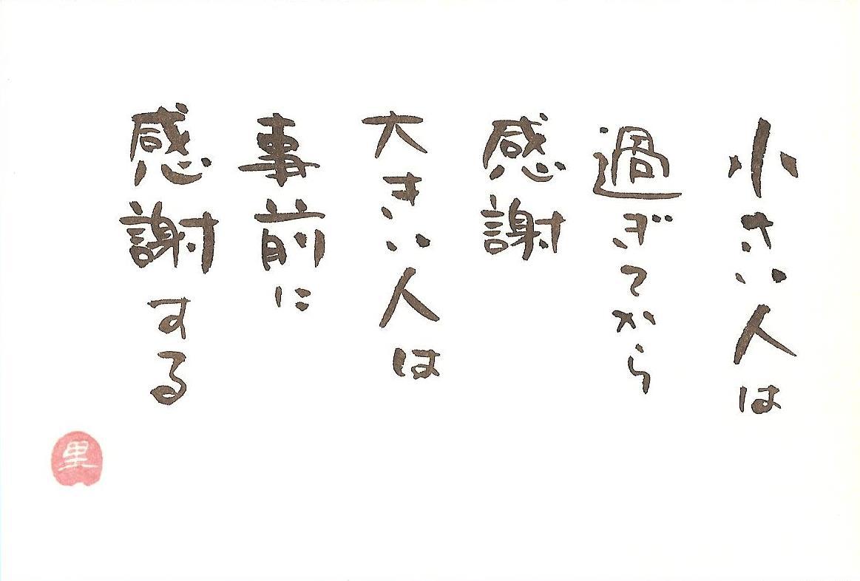 I2_盖ェオェ、・ェマホヲェョェニェォェ鯡・ヲ-1
