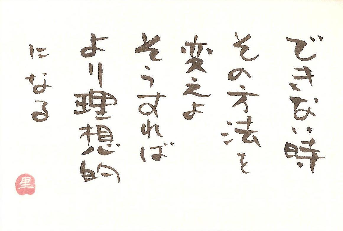 G1_ェヌェュェハェ、翆ェスェホローロ・ェィェ陲ヲ