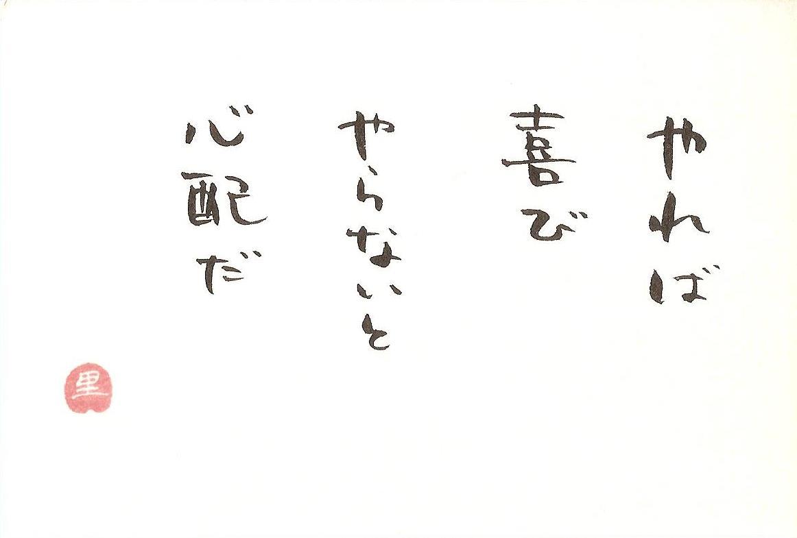 G9_ェ茗・ミ・モ。。ェ茗鬪ハェ、ェネ・ロユェタ