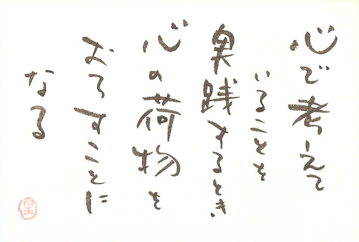 G13_・ェヌヘナェィェニェ、ェ・ウェネェ・_ェケェ・ネェュ「ヲ-2