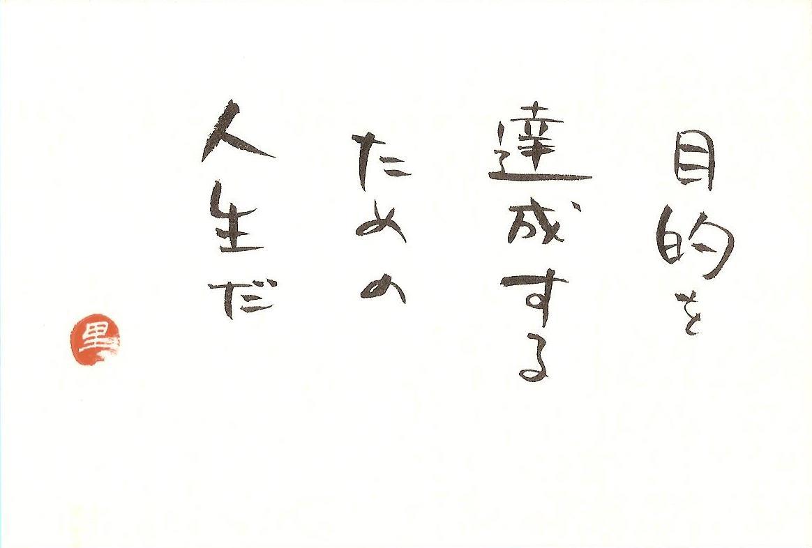 E8_ルヘ餧ェケ璞ェケェ・ソェ皙ホ・゚讙タ-1