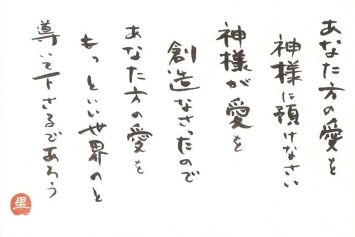 A3_ェ「ェハェソローェホ蓴ェ・ェヒ鉅ェアェハェオェ、「ヲ-2 - コピー