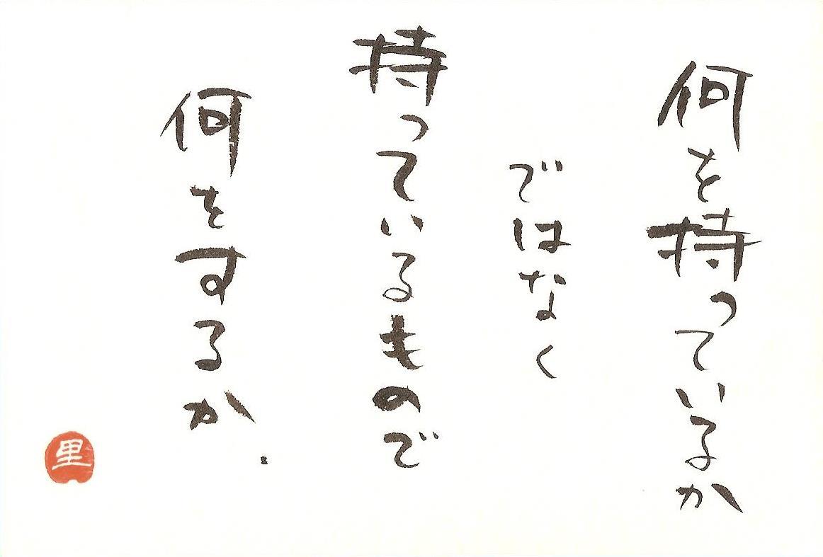 E6_ェ・ェテェニェ、ェ・ォェヌェマェハェッ「ヲ