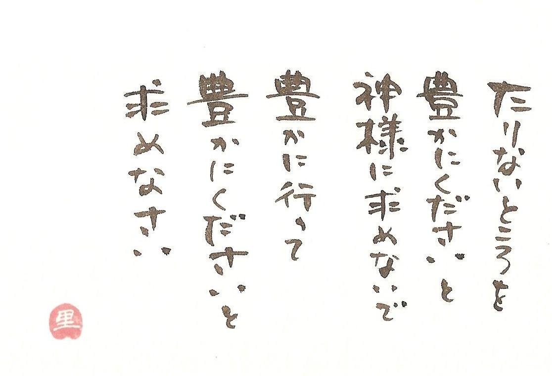 B3_ェソェ・ハェ、ェネェウェ憘・ェォェヒェッェタェオェ、ェネ「ヲ