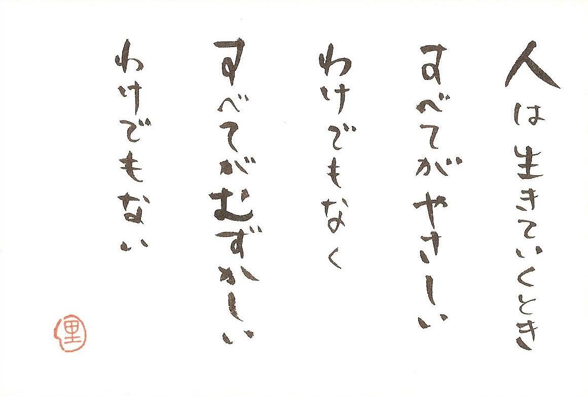 E9_・ェマ゚讙ュェニェ、ェッェネェュ「ヲ-1
