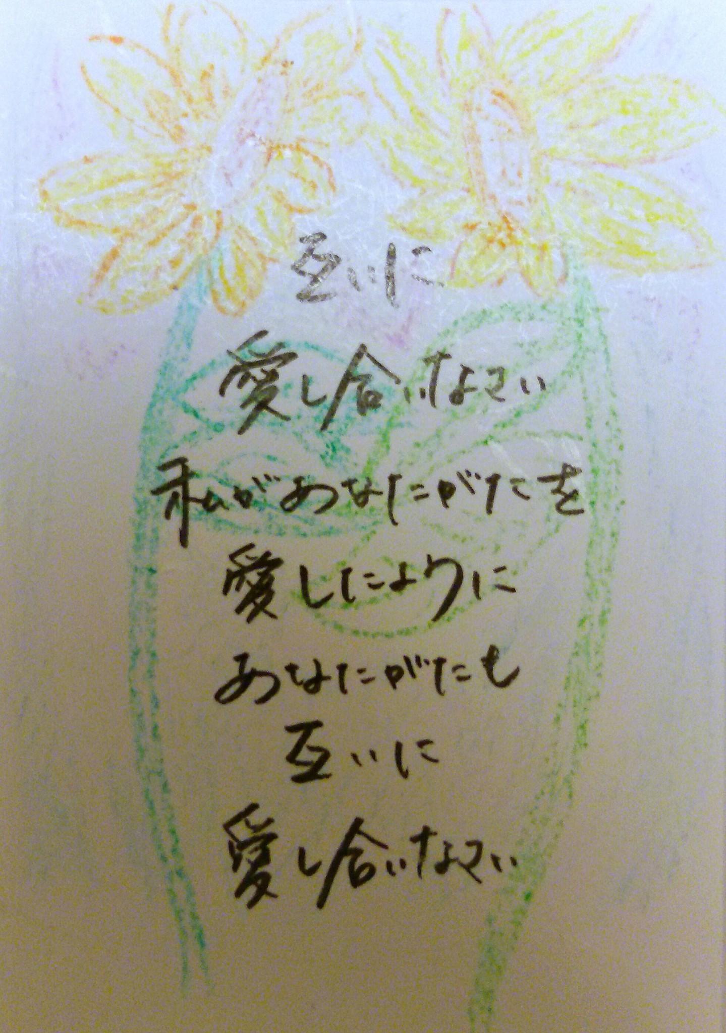 愛し合い haru